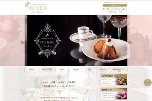 メゾン・ド・イリゼ様のホームページ